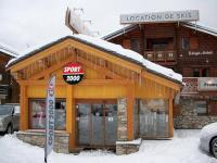 Magasin(s) location de ski Plagne 1800 Sport